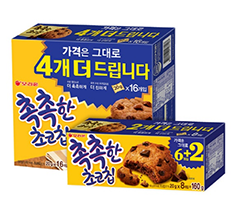 Choc0 Chip Cookie_Chocolate