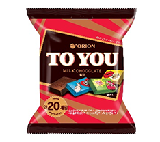 To You (Chocolate)_Milk  Chocolate