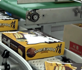 Orion_1977_First ever automatic biscuit packaging process